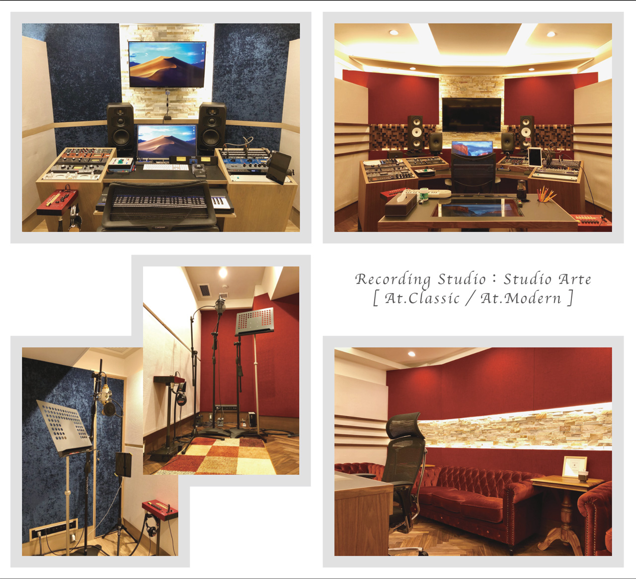Recording Studio : Studio Arte [At. Classic / At. Modern]