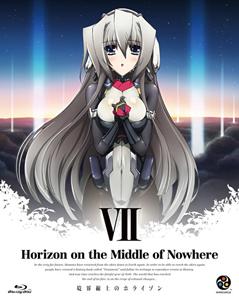 TVアニメ 「境界線上のホライゾン」BD第7巻 特典CD Vo曲の作編曲を担当