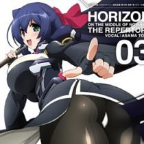 TVアニメ 境界線上のホライゾン「演目披露」第3弾