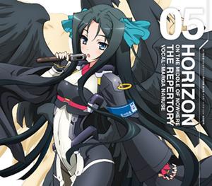 horizon_05