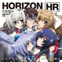 TVアニメ 「境界線上のホライゾン」 ドラマCD収録の「きみとあさまで『ランララルララ』」の作曲・編曲を担当