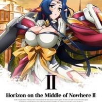 horizon2_BD2