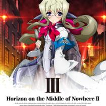TVアニメ 「境界線上のホライゾンⅡ」BD第3巻 特典CD「人形言語」 作編曲を担当