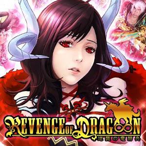 ソーシャルゲーム 「Revenge of Dragoon ~逆襲の竜騎兵~」 の主題歌を担当.