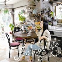 伊藤静さん 1stアルバム 「Feeling Life」 収録「足跡」の編曲を担当