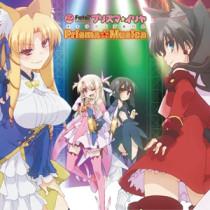TVアニメ 「Fate/kaleid liner プリズマ☆イリヤ」キャラソンミニアルバムの作曲・編曲を担当