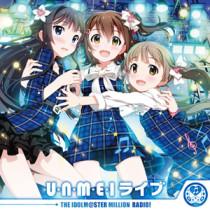 ラジオ『アイドルマスター ミリオンラジオ!』 テーマソング「U・N・M・E・I ライブ」に楽曲提供。