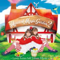 セルフ・トリビュートアルバム 「Heart of Magic Garden2」に1曲収録
