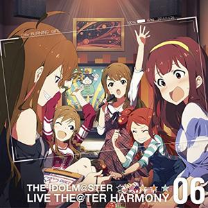 ソーシャルゲーム 「THE IDOLM@STER LIVE THE@TER HARMONY 06」新ユニットCDに1曲収録