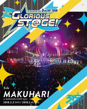 bd_3rdLIVETOUR_makuhari