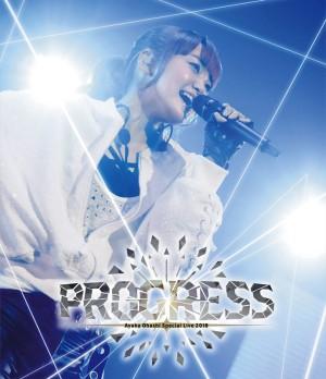 resize_oohashi_image