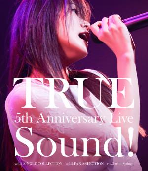 content_201117_true_H1